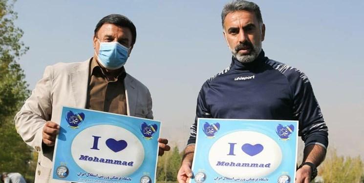 بازیکنان استقلال توهین به پیامبر اسلام را محکوم کردند