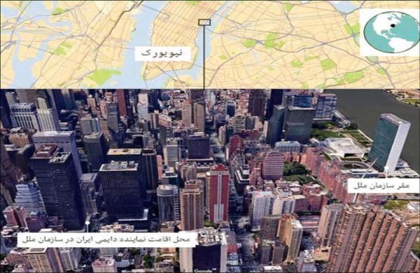 جزئیات تصمیم بایدن درباره کاهش محدودیت تردد دیپلمات های ایران