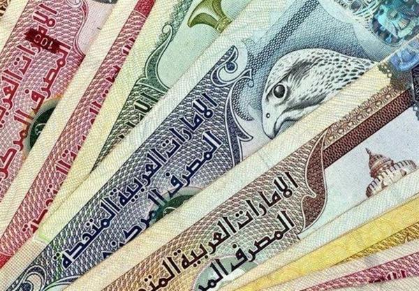قیمت درهم امارات امروز یکشنبه 1400، 02، 12